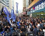 香港元朗居民撑取消一签多行反暴力