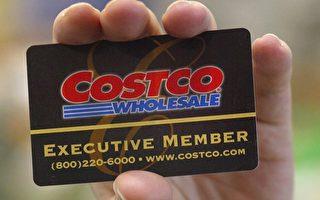 Costco省钱攻略:三招节省会员年费