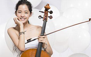 臺灣演奏家將臨灣區 舉辦大提琴獨奏音樂會