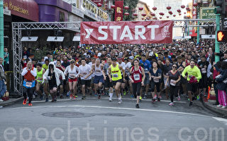 旧金山YMCA中国新年长跑 阖家快乐