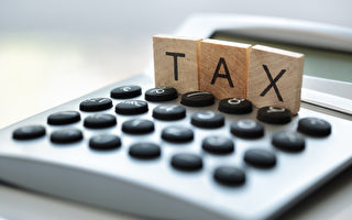 房產稅您交了嗎? 7月2日為截止日