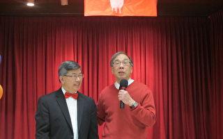 德立华华美联谊中心 举办新年晚会