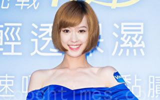 艺人孟耿如在台北岀席代言活动资料照。(陈柏州/大纪元)