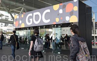 旧金山游戏开发者大会 虚拟技术成亮点