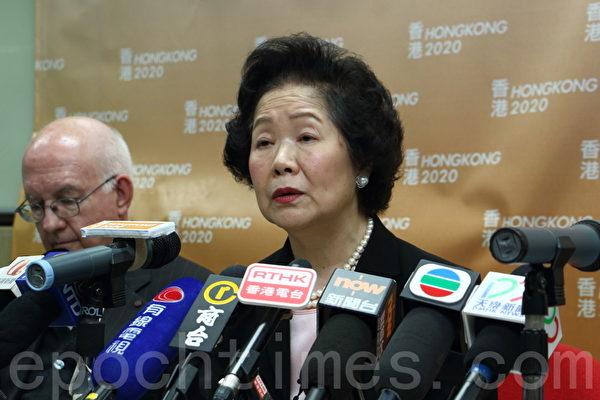 前政务司司长陈方安生不满当局就政改提出不同建议的承诺落空。(蔡雯文/大纪元)