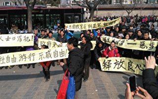 中共两会上万访民聚京信访局 遭警大搜捕