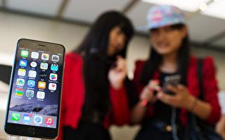 美媒:蘋果向中共妥協 將客戶置於極大風險中