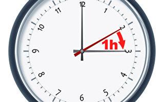 周日起 美加开始夏时制:需拨快时钟1小时