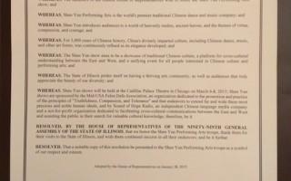 美國伊利諾伊州通過決議案表彰神韻 各級政府官員齊賀
