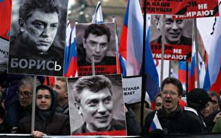 俄反對派領袖謀殺案 2嫌犯被逮捕