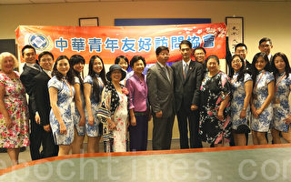 台湾青访协会抵澳拜访台经办事处