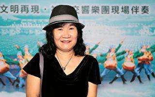 油畫家:神韻是中華民族的驕傲