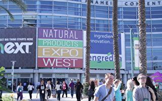 第35届美西天然食品用品展(Natural Products Expo West)于3月5日-8日在加州橙县安纳海姆会展中心举办。(张岳/大纪元)