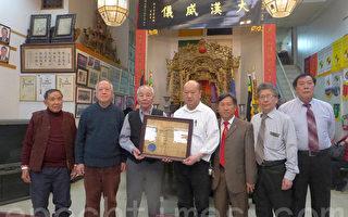 龙冈亲义公所纪念先祖刘备宝诞