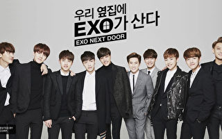 EXO主演迷你剧杀青 4月网路平台首播