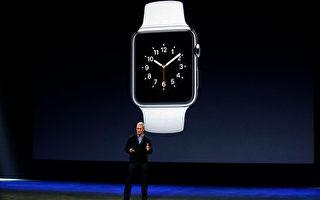 新鮮出爐 Apple Watch發布會五大重點