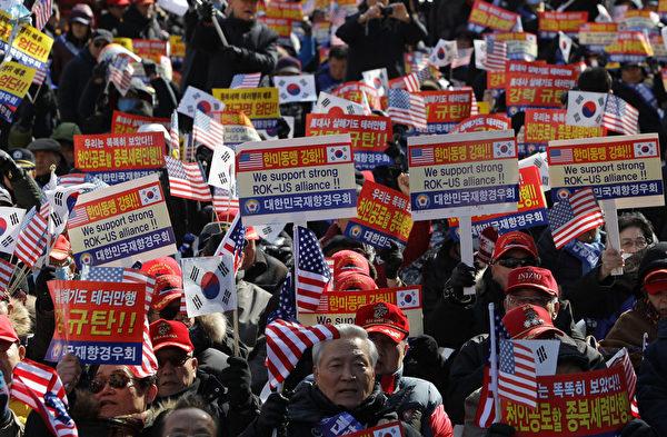 3月10日,韓國首爾,民眾集會譴責對美駐韓大使的攻擊。(Chung Sung-Jun/Getty Images)