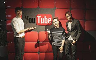 宇宙人赴日YouTube Space全球直播开唱
