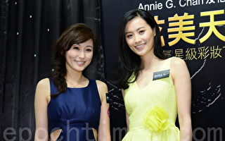 陳法拉劉心悠分享化妝心得 示範彩妝技