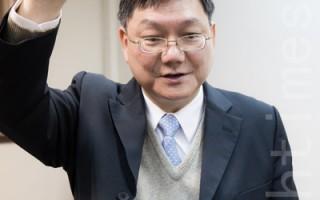 台湾面临RFID危机  国发会将做中长期规划