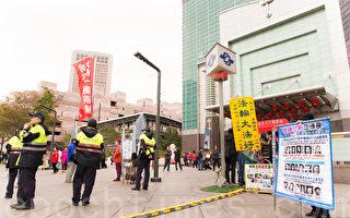 法輪功101前反迫害  台北市警允諾保言論自由