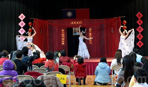 聯歡會由各年級學生表演精彩的武術、舞蹈、扯鈴、歌唱、相聲、手語歌、唐詩朗誦等節目組成。(蘇子清/大紀元)