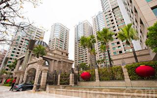 台北市房價驚跌 大安區高價王寶座恐不保