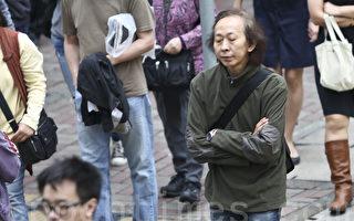 脱发问题年轻化 男性秃头面积1/4个北京