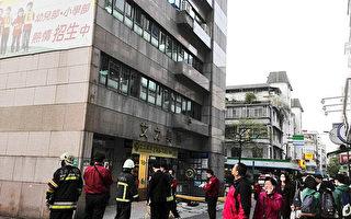臺北聯合報大樓磁磚掉落造成1死1傷