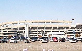 圣地亚哥电光队新体育馆选址建议出炉
