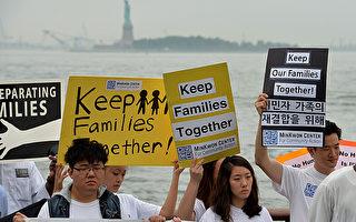 对美国公民的父母的暂缓递解