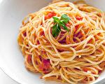 義大利麵pasta (大紀元)