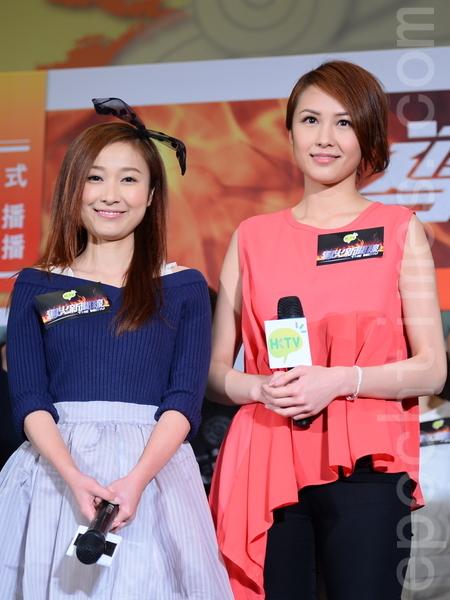 黃美琪(左)和湯怡(右)出席宣傳活動。(宋祥龍/大紀元)