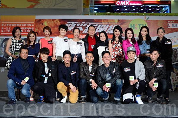 王宗堯、梁小冰、周家怡、楊淇等主演與總導演、編劇眾人出席活動。(宋祥龍/大紀元)