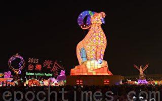 2020台湾灯会落脚台中 2021首度移师新竹市