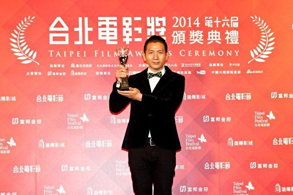 2014台北电影奖最佳导演《冰毒》赵德胤。(台北电影节提供)