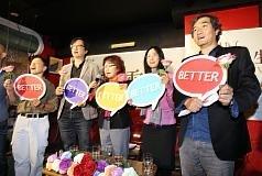 范云宣布参选大安区立委