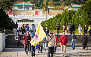Airbnb:台湾过年住宿旅客近4万人 陆客最多