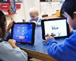 科技產品對學生弊大於利?