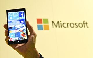 Windows 10將有新瀏覽器 IE或被淘汰