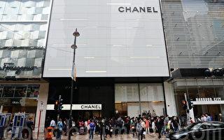 香港CHANEL减价两成吸客