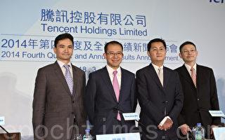 騰訊微眾銀行今年4月開業