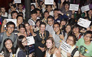 澳洲多元文化吸引中國留學生