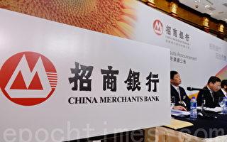 三中資銀行被點名替朝鮮洗錢 或遭美懲罰