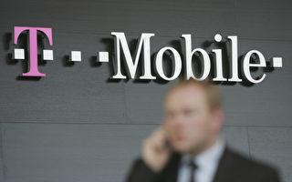 T-Mobile瞄准商务用户 月费只$15