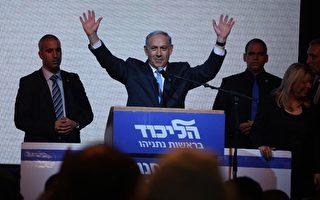 以总理改口 未反对巴勒斯坦建国