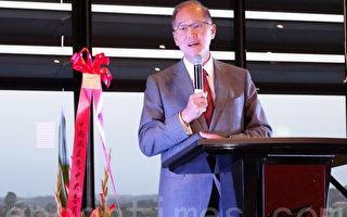 墨爾本僑界歡迎台灣駐澳代表處李大使大維餐會