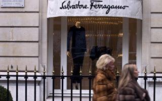 意大利时尚品牌年堵9万假货