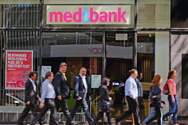 私人醫保公司Medibank