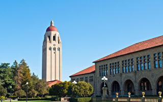 美投資回報率最高的十所大學 斯坦福居冠